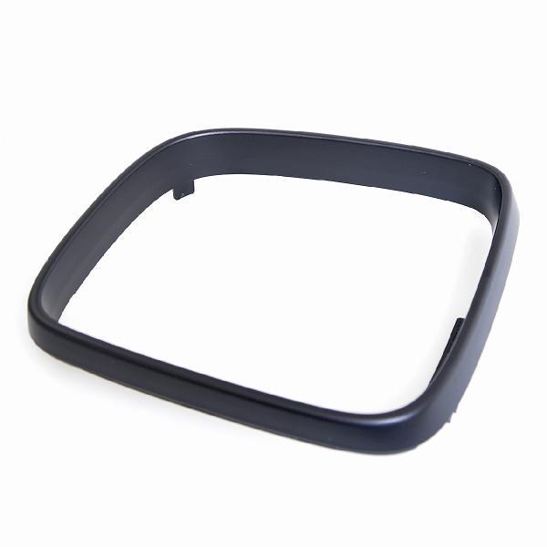 Links 7E1858553 Spiegelkappe